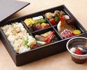 【テイクアウト】和牛すき煮と銀鱈西京焼の松花堂弁当