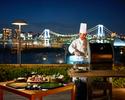 【テラス限定ディナー】 Terrace Grill Plan シーフードグリルプレート