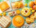 【6月】 シーフード&レモン&マンゴースイーツフェア ディナービュッフェ  大人料金20% / シニア30%OFF【来店時間の2時間前まで対応可】