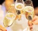 ランチ:【スパークリングワイン フリーフロー付!】メインとパスタが選べる 全4品
