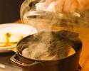 (ディナー)大和雌牛 杉板焼き 3種の薬味