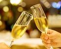 6月~)Champagne HENRI GIRAUD フリーフロー 長谷川料理長の洋食料理と重慶飯店のウィークエンドランチビュッフェ