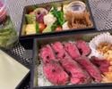 ●神戸牛ステーキ弁当(もも肉)