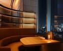 Dinner course 【夜景の見える窓側席確約】乾杯ノンアルコールスパークリングワインとアニバーサリーデザートでお祝いする記念日ディナー 特製ローストビーフコース 5品