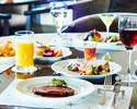 【ランチ】◆ホテル公式オンラインサイトWEBプラン◆ 選べる1ドリンク付き 平日オーダーブッフェ