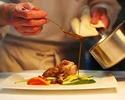 期間限定特別ディナーセット メインディッシュを魚料理・肉料理から選べるディナーセット 2,800円
