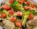 【テイクアウト】牡蠣と野菜のスパゲッティ