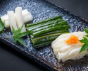 Advanced Purchase [Karin] Takeout Cucumbers, Chinese cabbage, hot and sour pickled radish and chili 2,000 yen