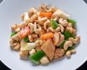 Advanced Purchase [Karin] Takeout Sautéed Japanese Seiryu chicken, cashew nuts 2,900 yen