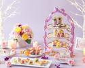 【挙式済みのお客様限定】プリンセスアフタヌーンティー~恋するラプンツェル~