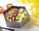 """【テイクアウト用】Hotel Chef's Bento """"旬菜おこわ&ローストビーフ"""""""