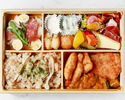 【テイクアウト】ミリーラフォーレ 特製弁当BOX
