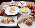 Dessert Course ~デザートコース~