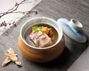 Taste of Lingnan