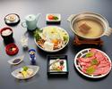 Beef shabu-shabu [dinner from 16 o'clock to 19 o'clock]