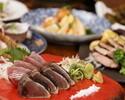 【昼会食プラン】鰹の藁焼き×味噌漬け豚ステーキなど全14品~鳴子コース《食事のみ》