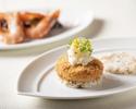 【テイクアウト用】French Rice Burger 海老とアメリケーヌのフリカッセ 販売