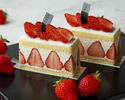 【NEW】Premium strawberry shortcake+with a choice of a cafe (60 min limit)