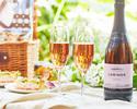 ノンアルスパークリングワイン1杯付き  《緊急事態宣言期間限定‼最安値》 ピクニック ランチボックス