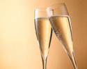 【父の日のお祝い用オプション】ボトルスパークリングワイン(マシア・パレラ ブリュット ロゼ) 750ml(お持ち帰り限定)