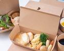【旬の鮮魚のポワレ プロバンス風】サラダ、温野菜、特製スープ、パン付き(テイクアウト専用プラン)