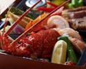 【タクシーデリバリー】神戸ビーフサーロインステーキ弁当+伊勢海老グリル