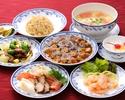 【蓮華】海老のレモンソース仕立て、ニラ入り麻婆豆腐など全7品