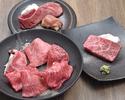 Okinawan Wagyu beef special steak + 8 kinds of yakiniku