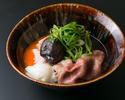 【テイクアウト】和牛肩ロースの肉豆腐