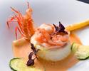 (ディナー)La Cime /ラ・シームコース <Seafood × フレンチイタリアン>贅沢ディナー8品 ★<事前ネット予約割>★