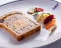 [午餐]開胃菜+主餐+甜點+餐後飲品