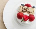 【記念日ディナー】イタリアンダイニング<乾杯スパークリング&記念日ケーキ>~白雪姫~(8月末まで)