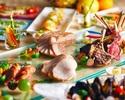 【6月】ディナーブッフェ★牛肉のステーキやアワビステーキや有頭海老の鉄板焼きも食べ放題!! 幼児1,300円