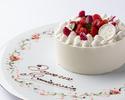 🎂 Dinner + Anniversary Cake