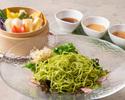 夏野菜翡翠冷麺 【6/23~9/30限定】