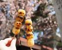 【HP限定】城下町菓子巡りチケット付きランチA