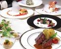 【世界と北陸の高級食材を使った7品の贅沢コース】夏の宴会プラン Orichalcum<オリハルコン> 飲み放題なし