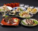 【会食プラン】名物かつをの藁焼き×味噌漬け豚肩ロース藁焼き含む全12品 鳴子コース《食事のみ》