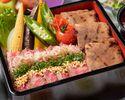 しあわせ絆牛と炙り牛タンの御重~季節の彩り野菜を添えて~