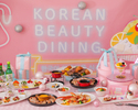 【3,800円コース】KOREAN BEAUTY DINING