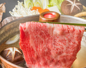 【個室確約】日本三大和牛「近江牛のしゃぶしゃぶ」とビュッフェをご堪能下さい。