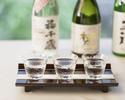 【お一人様におすすめ!】利き酒師厳選日本酒3種飲み比べプラン 3800円