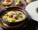 【Dinner Online Special 5 Courses】