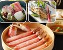 【Early Summer Special】Crab Shabu-Suabu