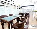 【土日祝】テーブル席〔4名さままで〕午前の部(9:00~13:00)