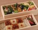 【THE HIRAMATSU 京都(ホテル)お受取り】季節の口福ごはん