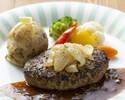 ハンバーグステーキ(デリバリー)