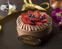 【オプション】チョコクリームケーキ4号/12cm 1-2名様
