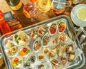 10月31日迄の期間限定【アフタヌーンティー】シグネチャーフードを盛り込んだ贅沢プレート+アルコール含むドリンク飲み放題