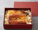 テイクアウト グルメうな重≪日本料理≫